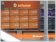 Bithumb, one of South Korea's largest cryptocurrency exchanges, says it will open a new decentralized exchange, Bithumb DEX, to target the global market (Yoon Young-sil/BusinessKorea)