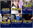 Platforms like Douyin in China have become live online labs where grassroots nationalists and state media collaborate to harass critics at home and abroad (Zeyi Yang/Protocol)