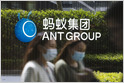 Under intense pressure from China, Ant Group will become a financial holding company that is regulated more like a bank, among other changes (Lulu Yilun Chen/Bloomberg)