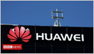 The UK's National Cyber Security Centre is conducting a new review into the impact of allowing Huawei telecom equipment to be used in British 5G networks (Mary-Ann Russon/BBC)