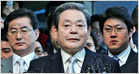 Lee Kun-hee, who was chairman and chief executive of Samsung Electronics from 1998 to 2008 and its chairman since 2010, has died at age 78 (Raymond Zhong/New York Times)