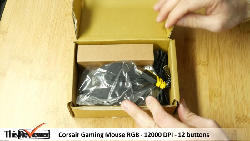 corsair_gaming_mouse_rgb_review the panel on the side also has a light up feature!